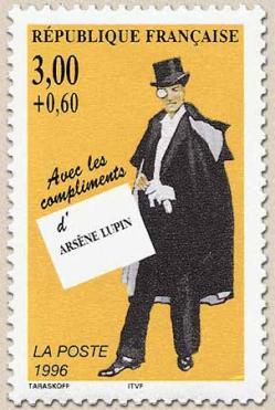 03 3026 05 10 1996 lupin