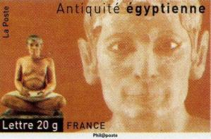 04b 112 antiquite egyptienne