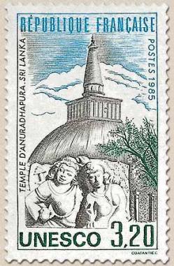 05 90 26 10 1985 sri lanka