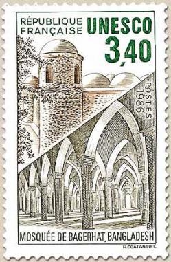 11 92 06 12 1986 bangladesh