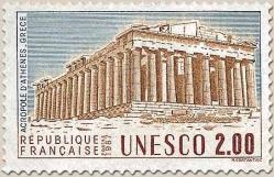 13 98 05 12 1987 athenes