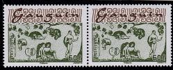 130 795 08 11 2006 gauguin polynesie