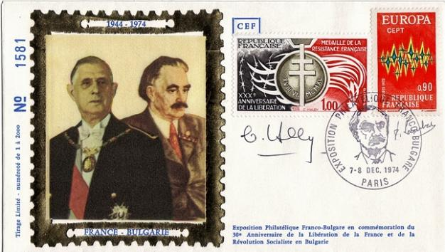 15 1715 22 04 1972 journee de l europe