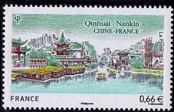 160 4847 27 03 2014 riviere qinhuai nankin 1