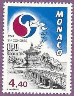 17 1944 22 08 1994 congres de l upu