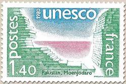 206 61 15 11 1980 pakistan moenjodaro