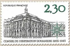 26 2289 22 09 1983 musee douane