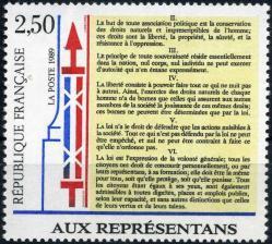 29 2603 26 08 1989 revolution 1