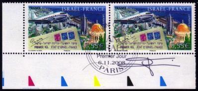 35 4300 06 11 2008 premier vol israel france