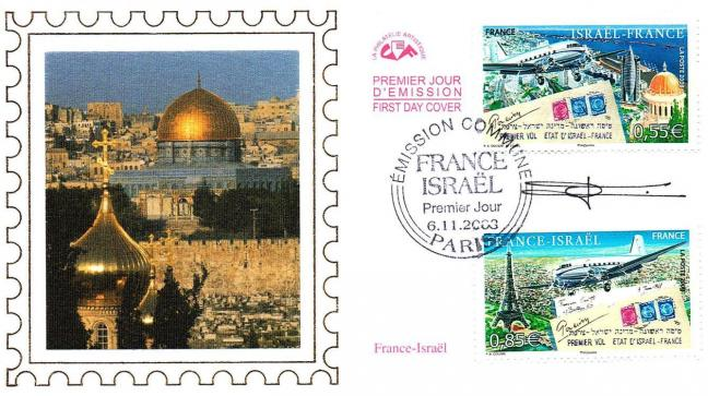 36 4299 4300 06 11 2008 france israel
