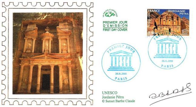 40 133 26 11 2005 petra jordanie