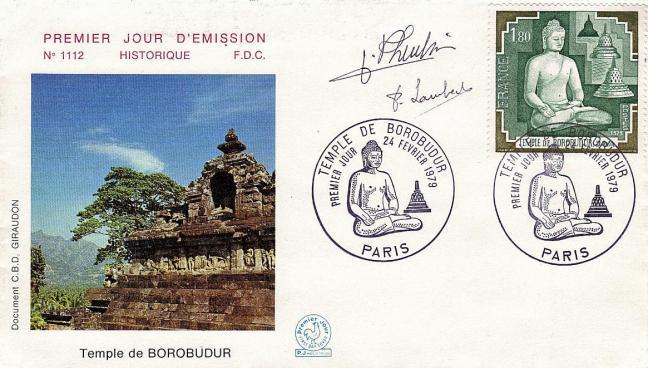 55 2036 24 02 1979 temple de borobudur a java