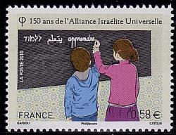 73 4502 07 09 2010 alliance israelite