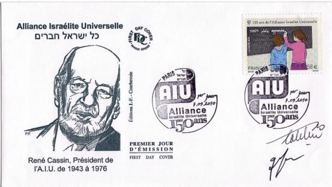 74 4502 07 09 2010 alliance israelite