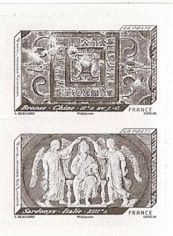 96 653 659 20 01 2012 reliefs