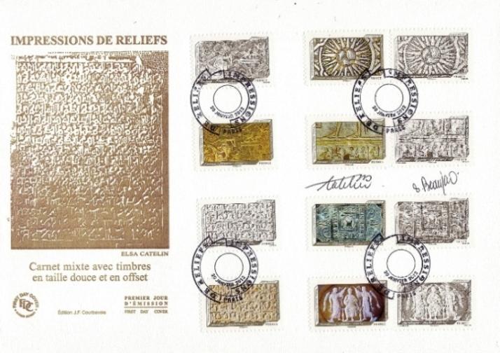 99 655 661 20 01 2012 reliefs